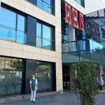 El Ayuntamiento de Almassora adjudica a FOVASA el servicio de limpieza de sus dependencias municipales
